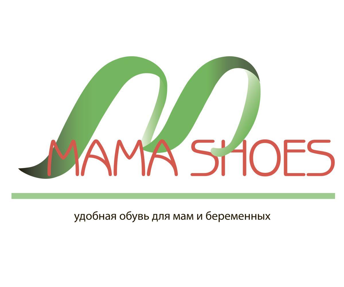 Разработка логотипа на основе существующего - дизайнер disy
