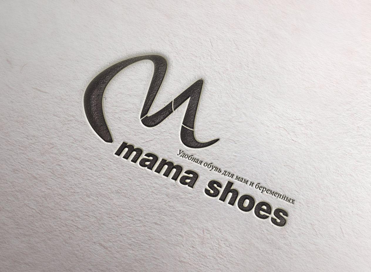 Разработка логотипа на основе существующего - дизайнер task-pro