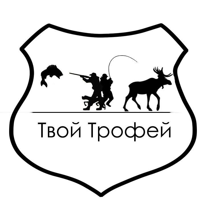 Создание логотипа для Твой Трофей - дизайнер lislislis3D