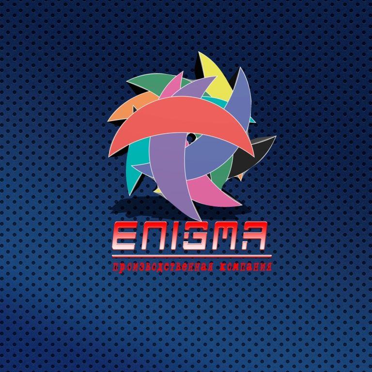 Логотип и фирмстиль для Enigma - дизайнер Antonska
