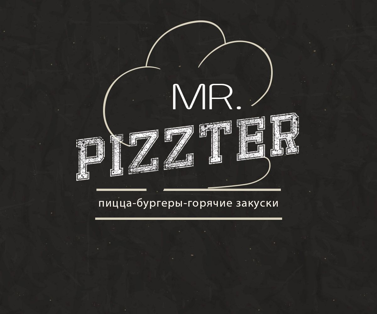 Доставка, кафе пиццы, сендвичей, бургеров. - дизайнер JulySprite