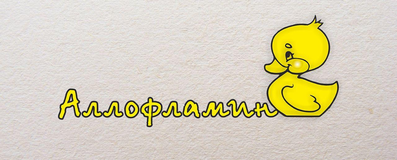 Логотип препарата Аллофламин - дизайнер khanman