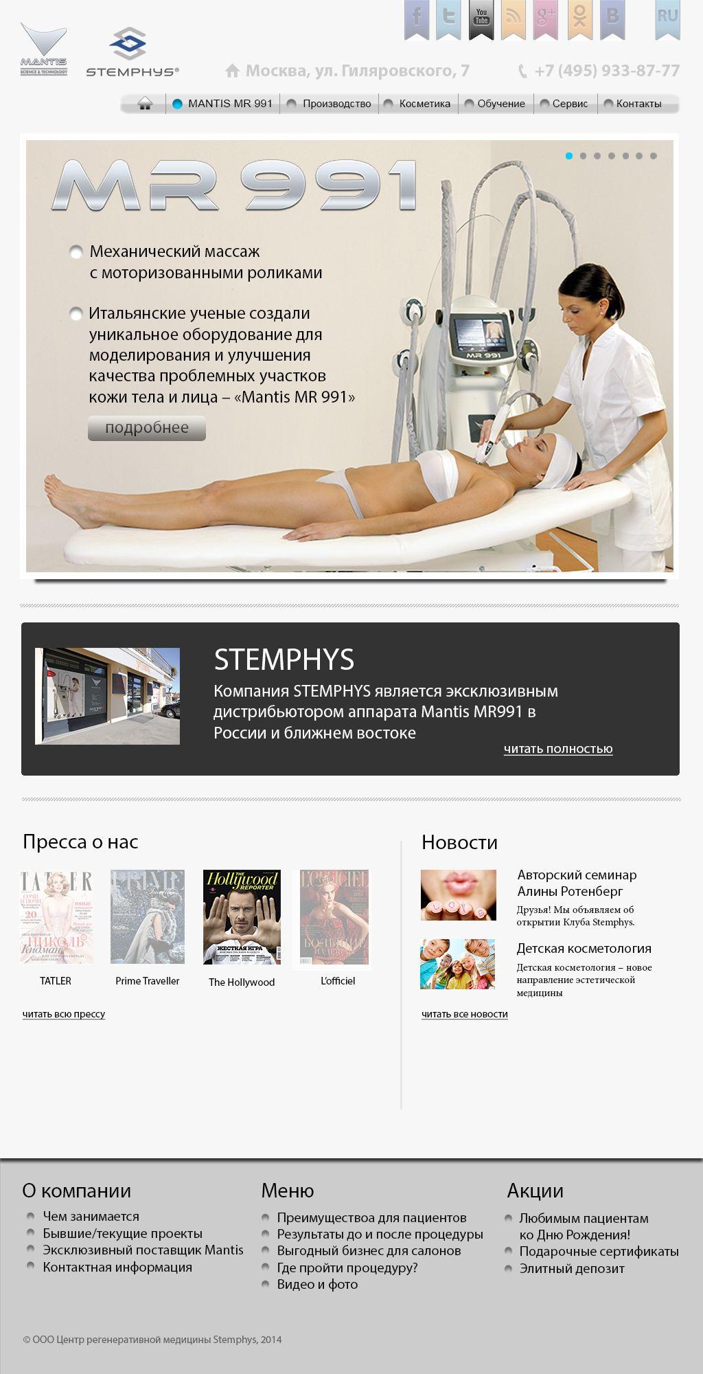 Создание рекламного сайта медицинского аппарата - дизайнер MakcPetrov