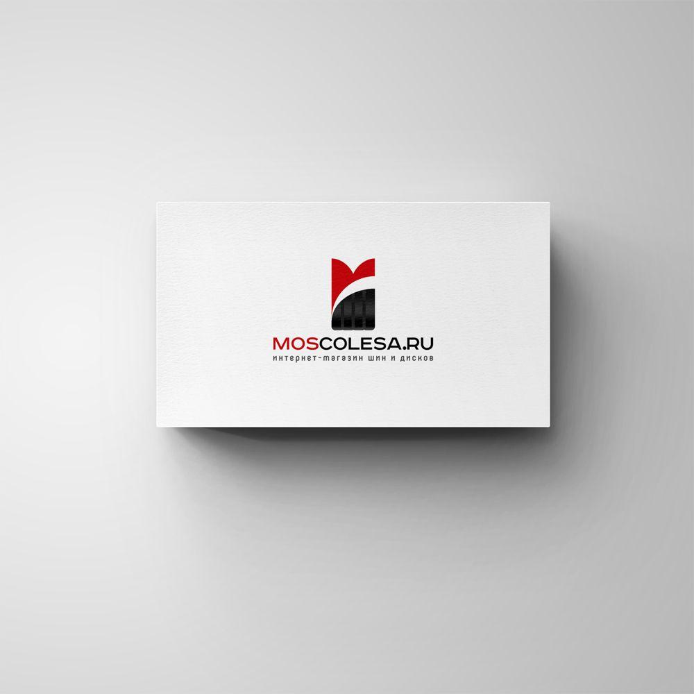 Лого и фир.стиль для ИМ шин и дисков. - дизайнер mz777