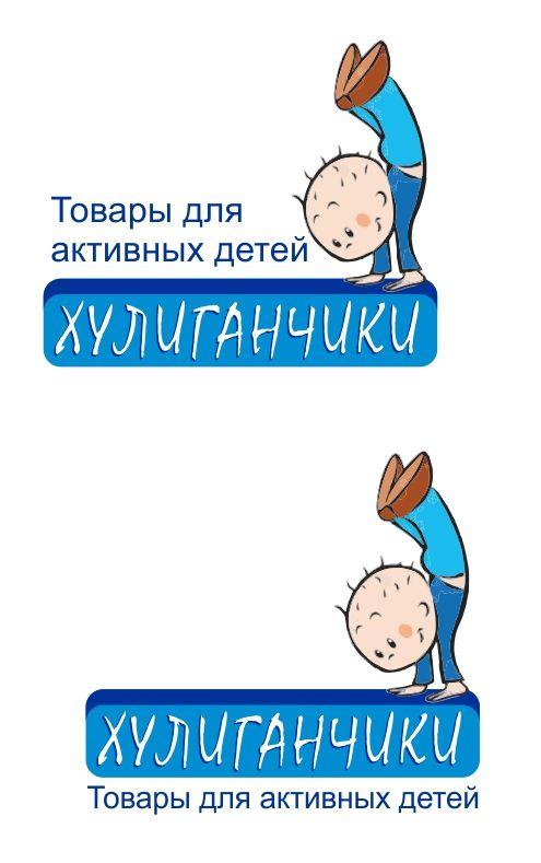 Логотип и фирменный стиль для интернет-магазина - дизайнер TinaPro