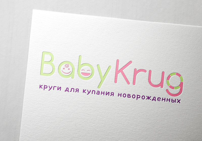 Логотип для компании - дизайнер ready2flash