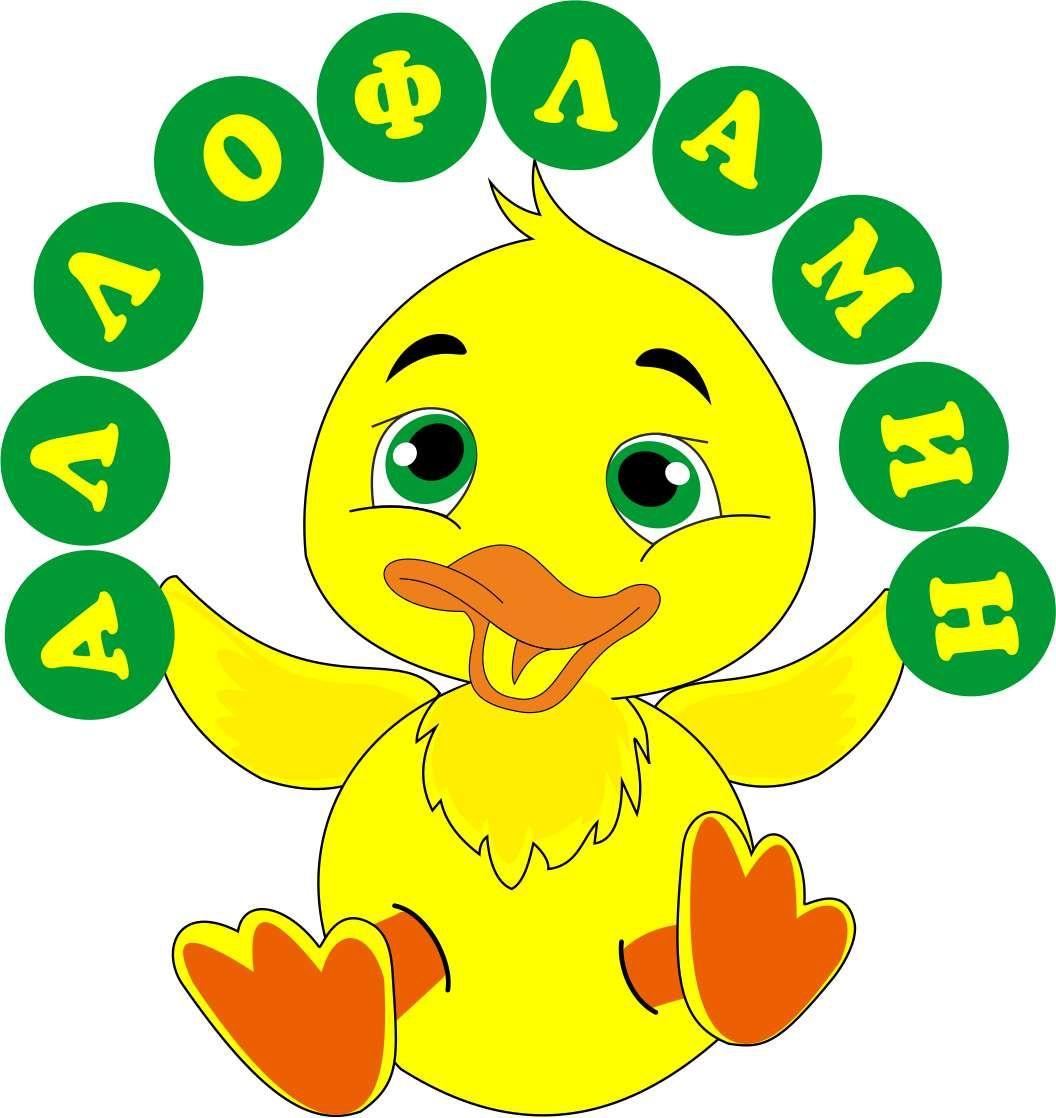 Логотип препарата Аллофламин - дизайнер galinka79