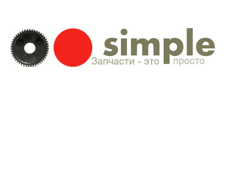 Лого для Simple. Компания по продаже автозапчастей - дизайнер lunatic