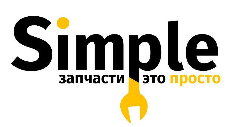 Лого для Simple. Компания по продаже автозапчастей - дизайнер kevleva