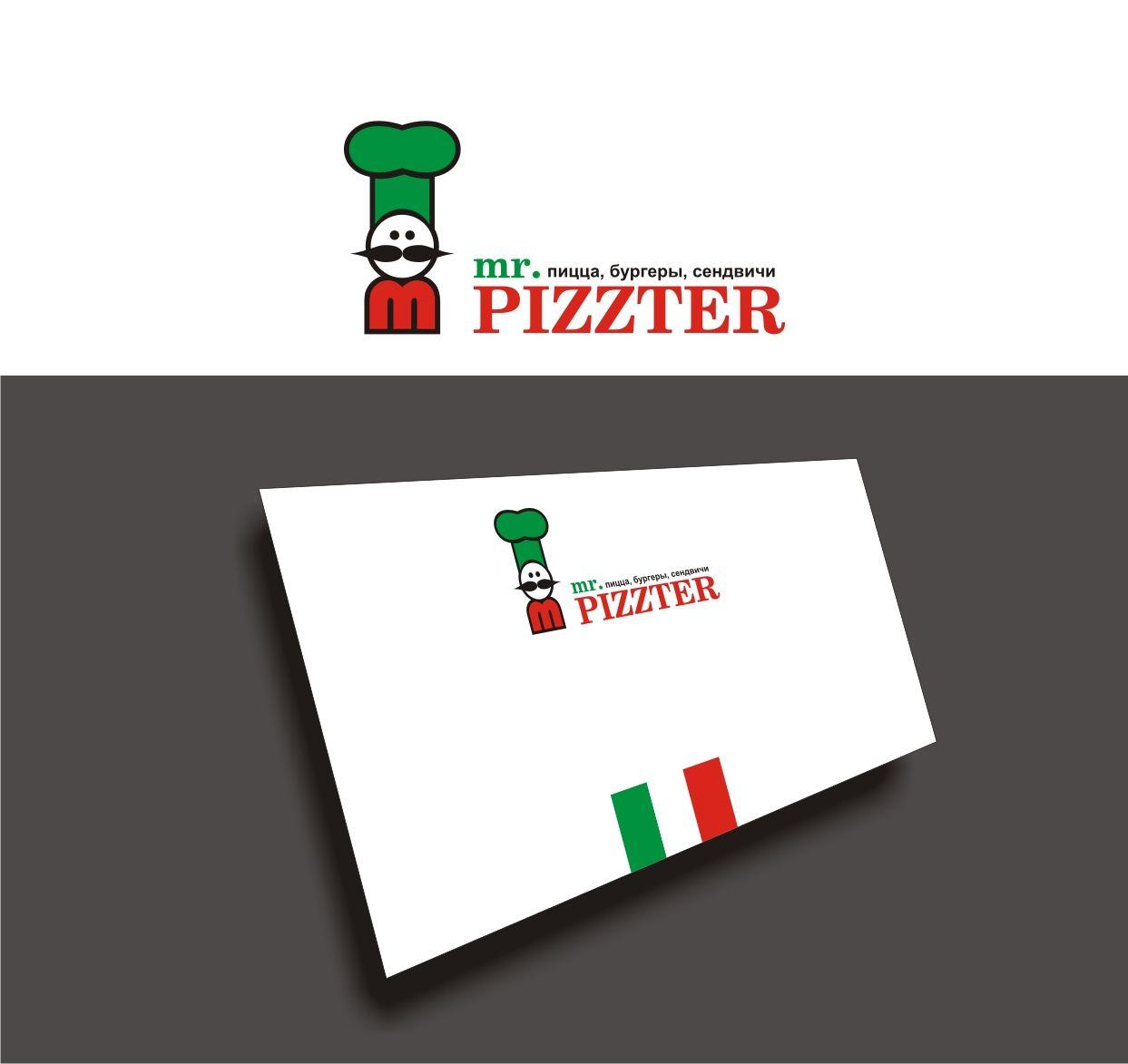 Доставка, кафе пиццы, сендвичей, бургеров. - дизайнер LiXoOnshade