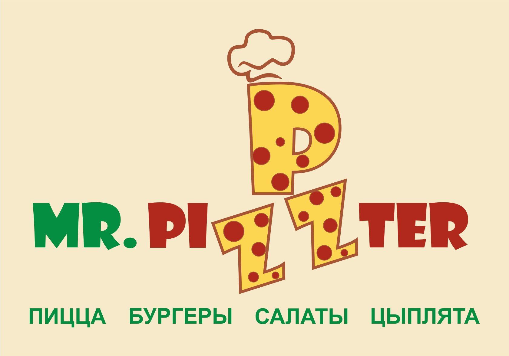 Доставка, кафе пиццы, сендвичей, бургеров. - дизайнер Krasivayav