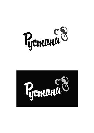 Логотип для компании Рустона (www.rustona.com) - дизайнер gennb