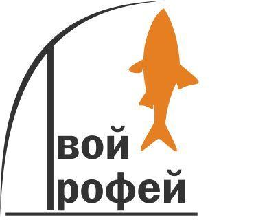 Создание логотипа для Твой Трофей - дизайнер ice8gro78fiks