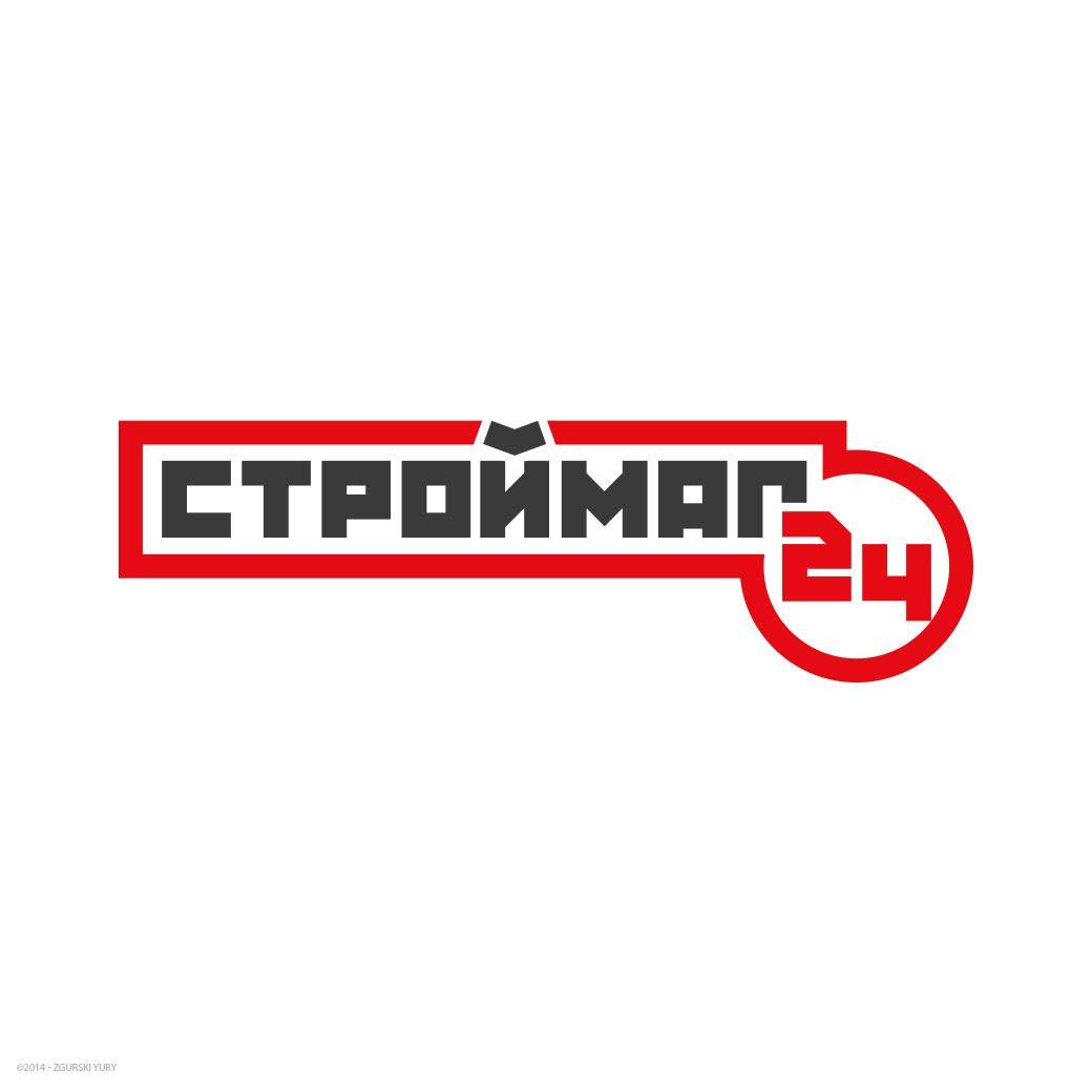Лого и фирм стиль для Строймаг24 - дизайнер Odinus