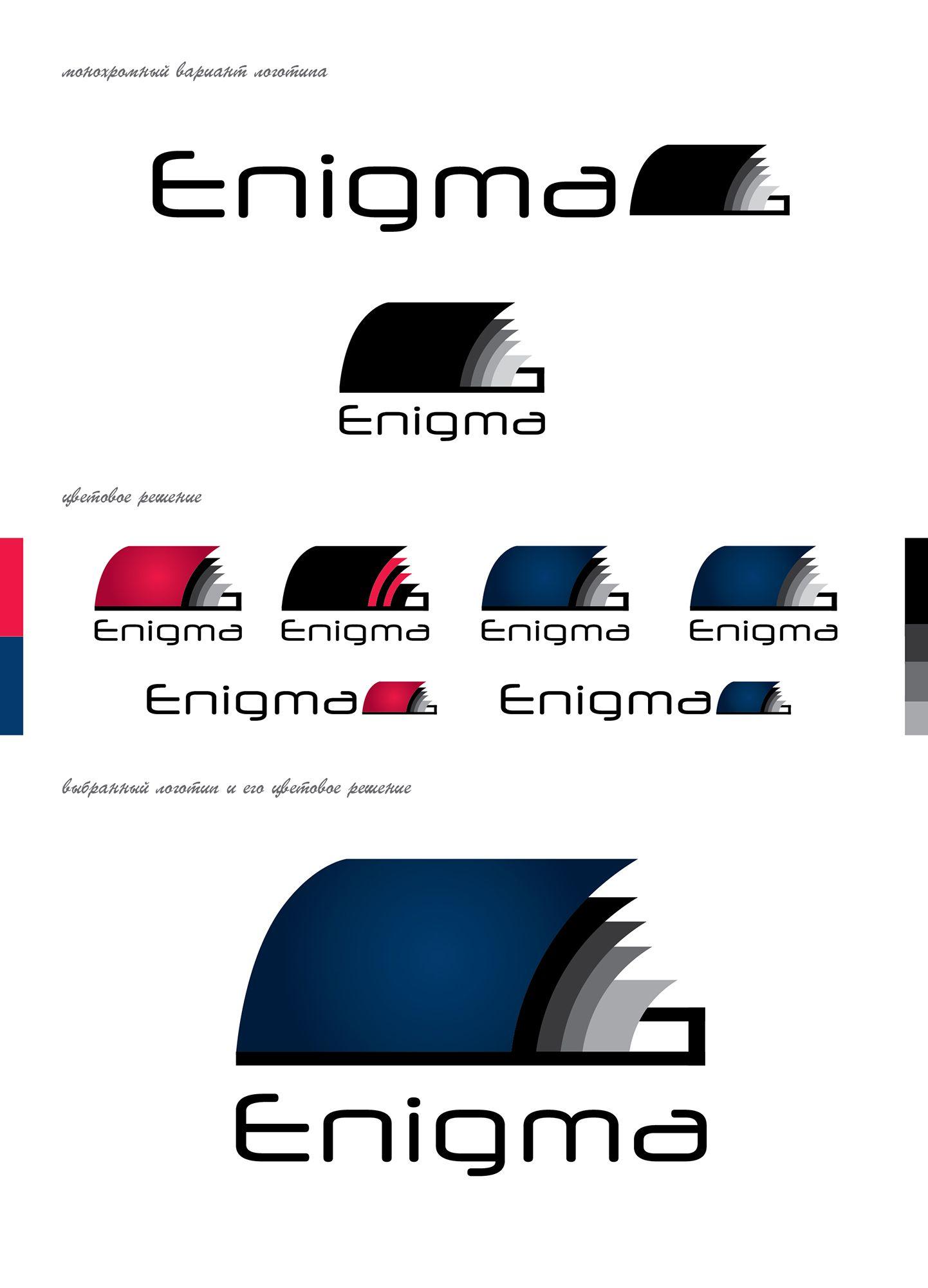 Логотип и фирмстиль для Enigma - дизайнер kakakio25