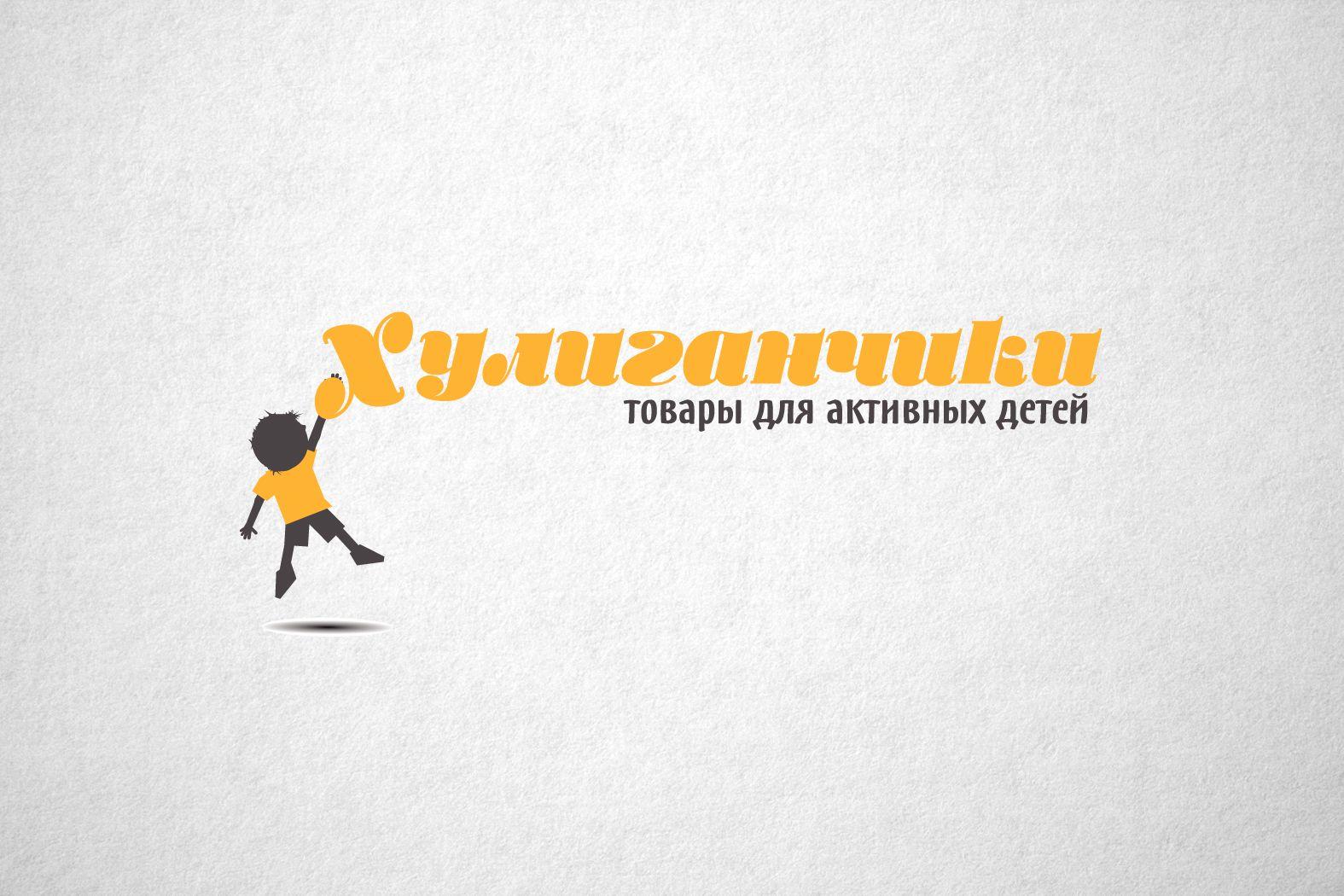 Логотип и фирменный стиль для интернет-магазина - дизайнер funkielevis