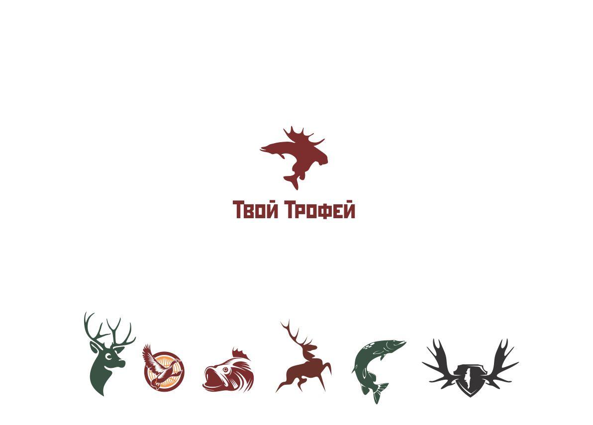 Создание логотипа для Твой Трофей - дизайнер remezlo