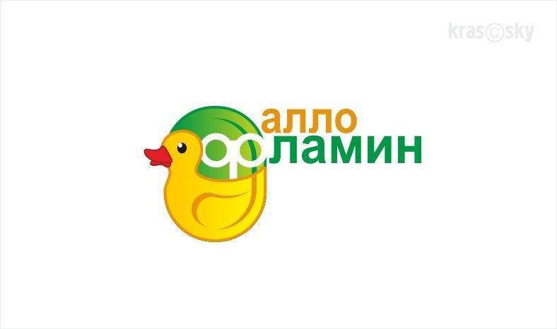 Логотип препарата Аллофламин - дизайнер kras-sky