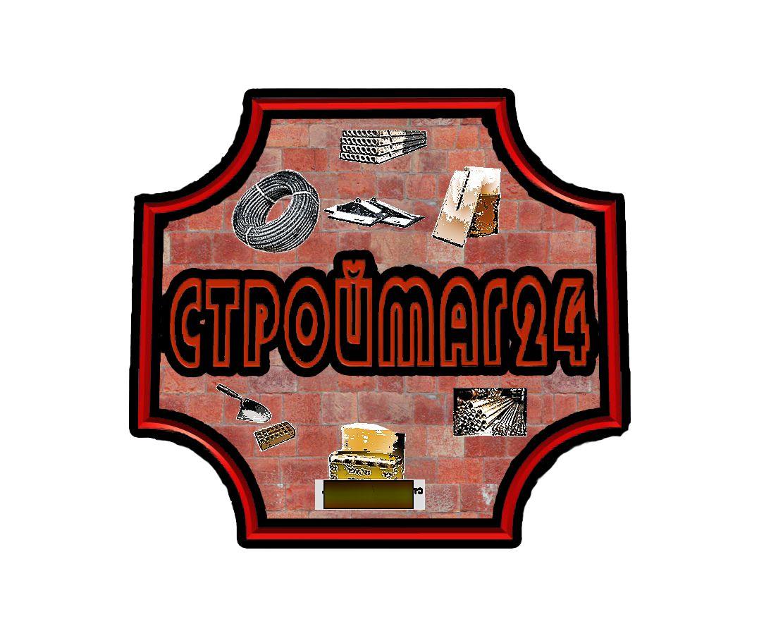 Лого и фирм стиль для Строймаг24 - дизайнер v_ch