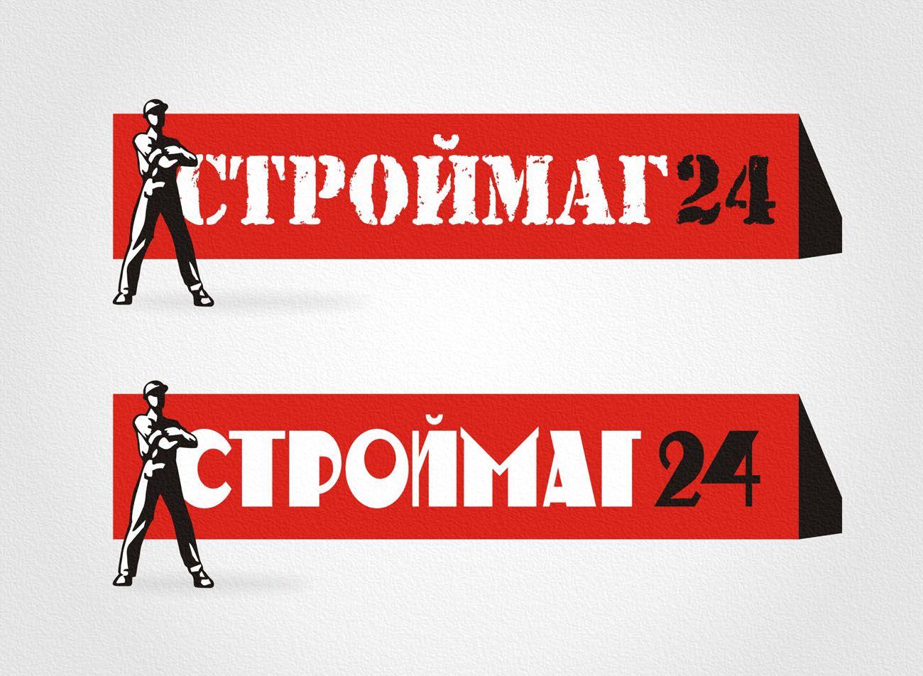 Лого и фирм стиль для Строймаг24 - дизайнер Zheravin
