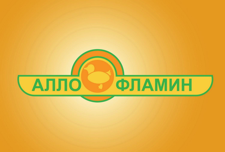 Логотип препарата Аллофламин - дизайнер kirilln84