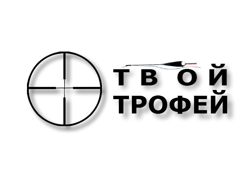 Создание логотипа для Твой Трофей - дизайнер lunatic