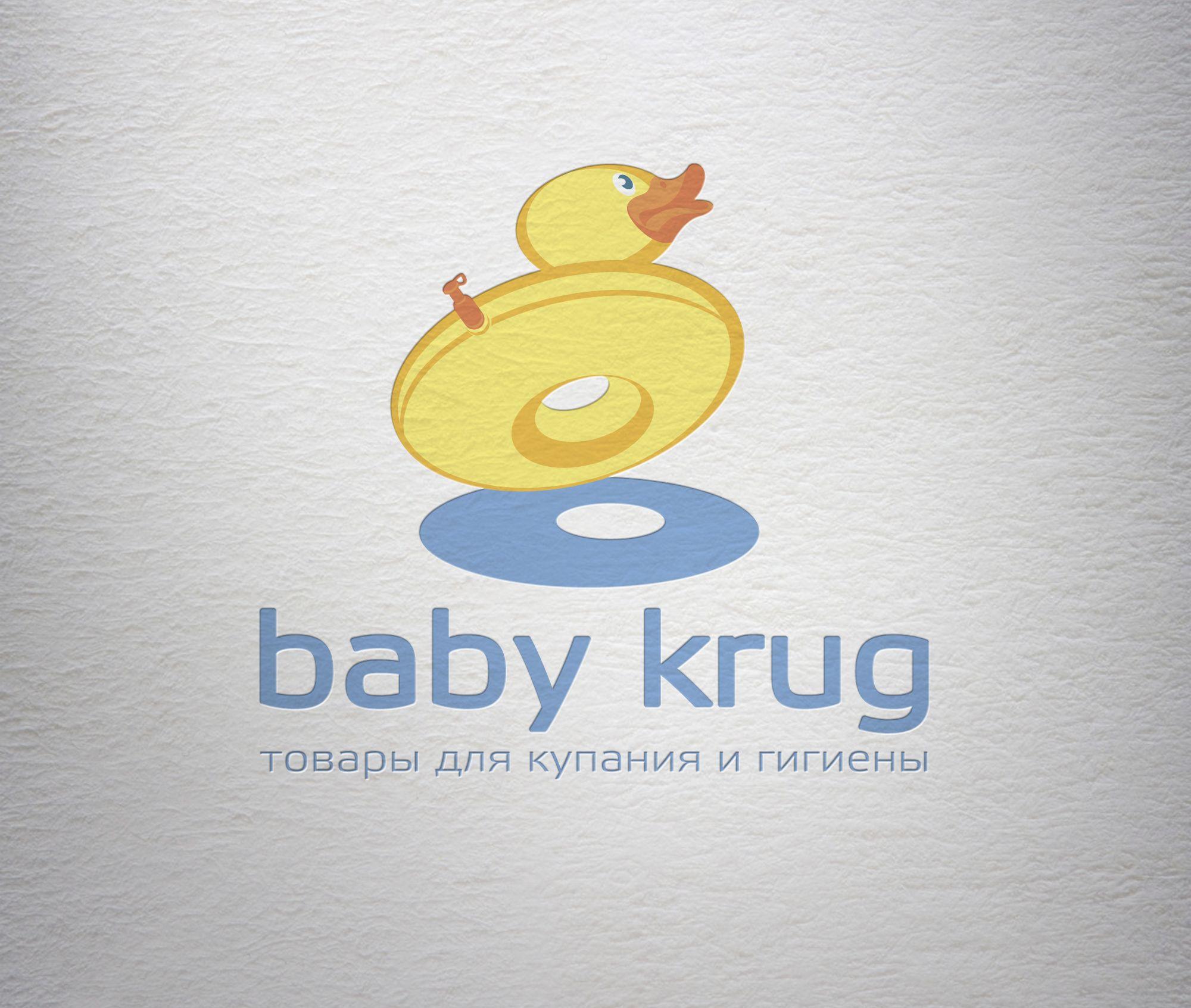 Логотип для компании - дизайнер hotmart