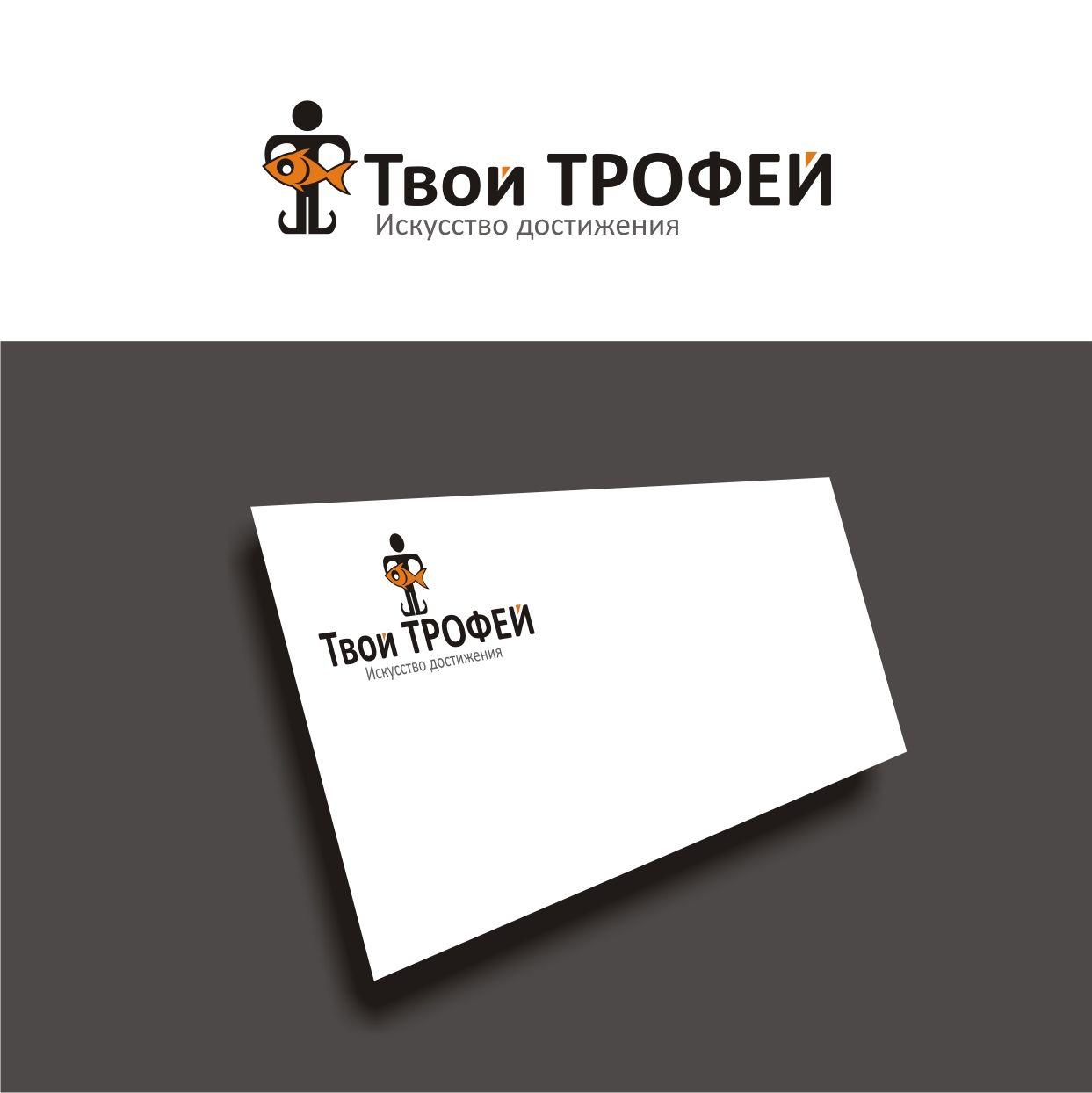 Создание логотипа для Твой Трофей - дизайнер LiXoOnshade