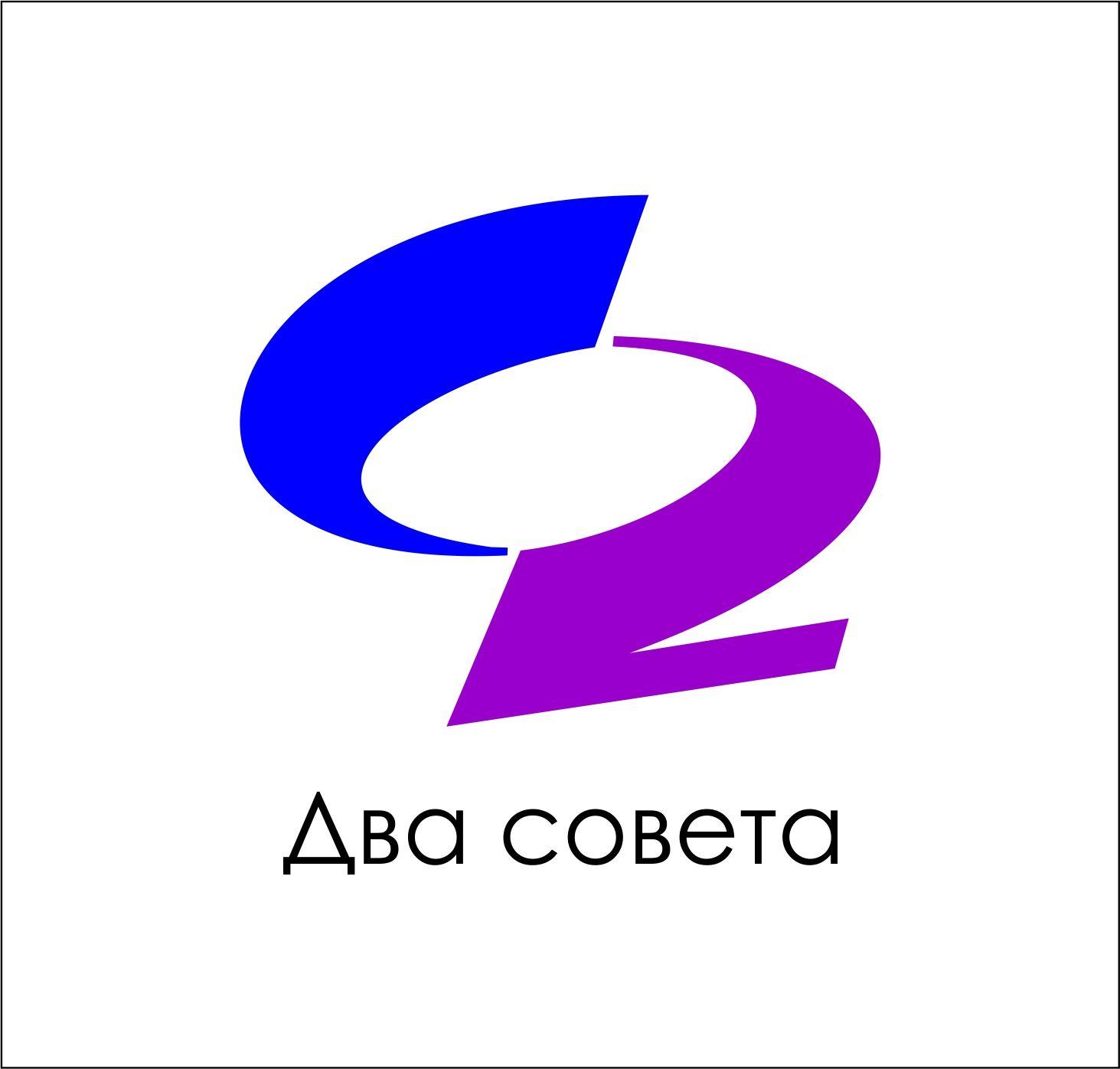Фирменный стиль для ДваСовета - дизайнер Krasivayav