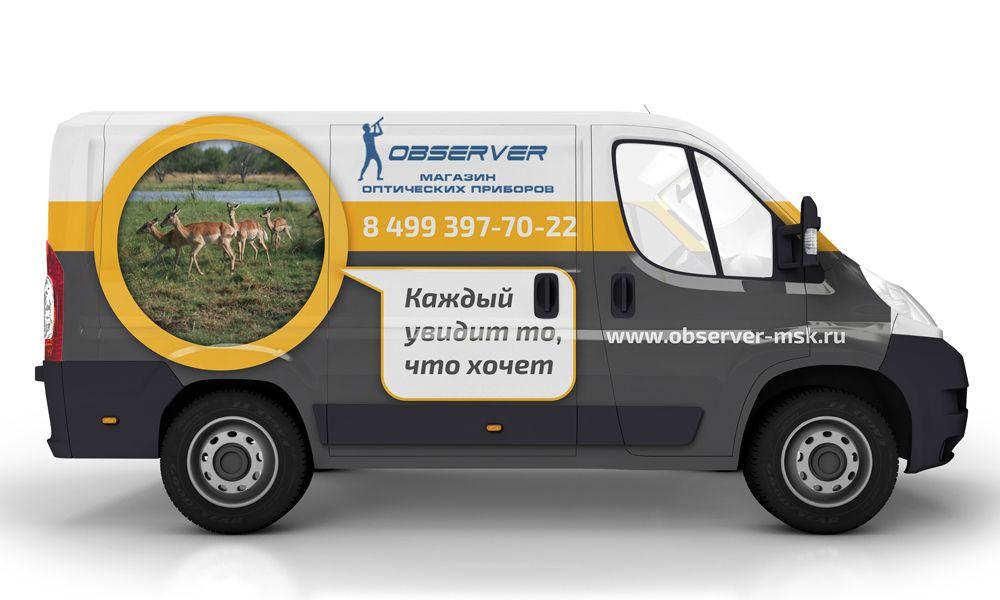 Брендирование автомобиля - дизайнер GRANDXX