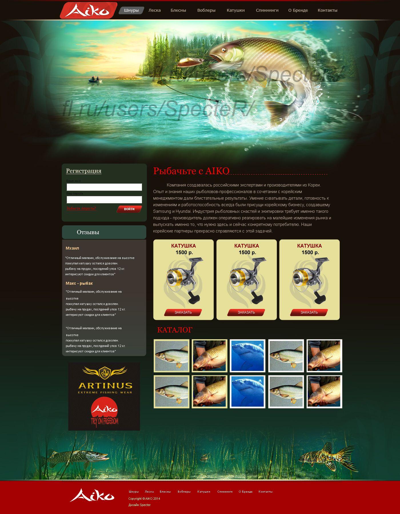 Редизайн сайта - дизайнер SpecteR