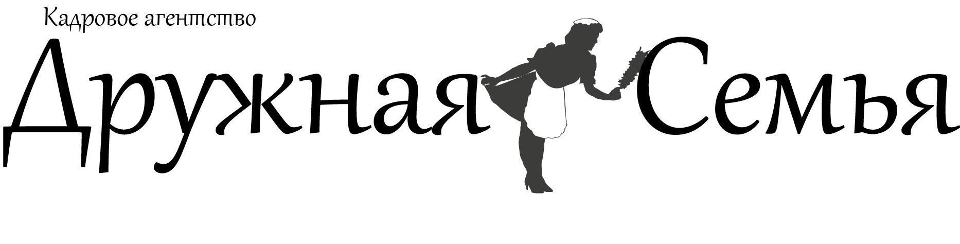 Логотип агентства домашнего персонала - дизайнер BelarusSoft
