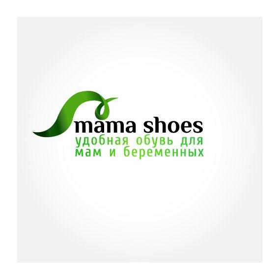 Разработка логотипа на основе существующего - дизайнер Marya_Art