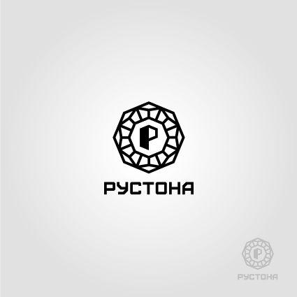 Логотип для компании Рустона (www.rustona.com) - дизайнер Artis-Art