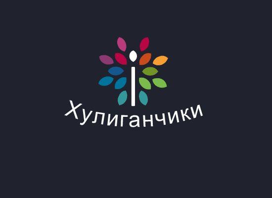 Логотип и фирменный стиль для интернет-магазина - дизайнер SvetaKvit