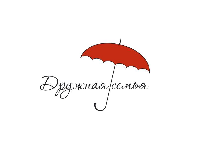 Логотип агентства домашнего персонала - дизайнер kymage