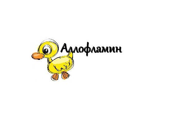 Логотип препарата Аллофламин - дизайнер SvetaKvit