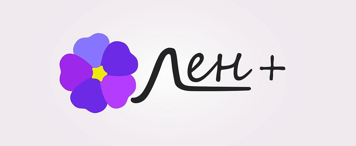Логотип интернет-магазина ЛенПлюс - дизайнер crolz