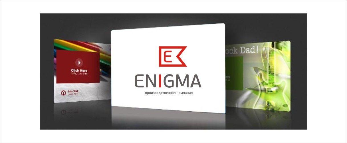 Логотип и фирмстиль для Enigma - дизайнер arank