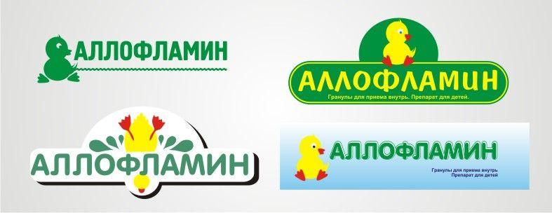 Логотип препарата Аллофламин - дизайнер Kurazh-N