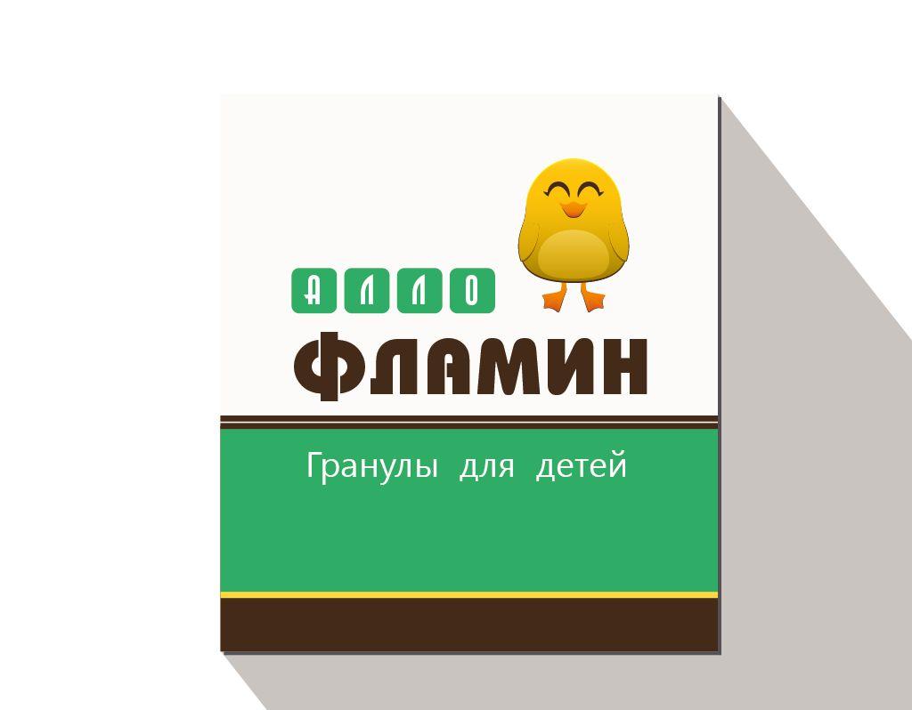 Логотип препарата Аллофламин - дизайнер Nataliya_Let