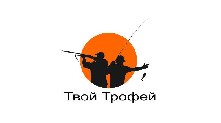 Создание логотипа для Твой Трофей - дизайнер AlBoMantiS