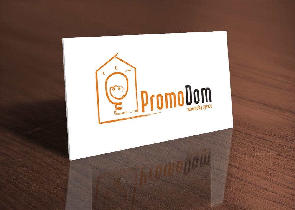 Логотип рекламного агентства - дизайнер LLight