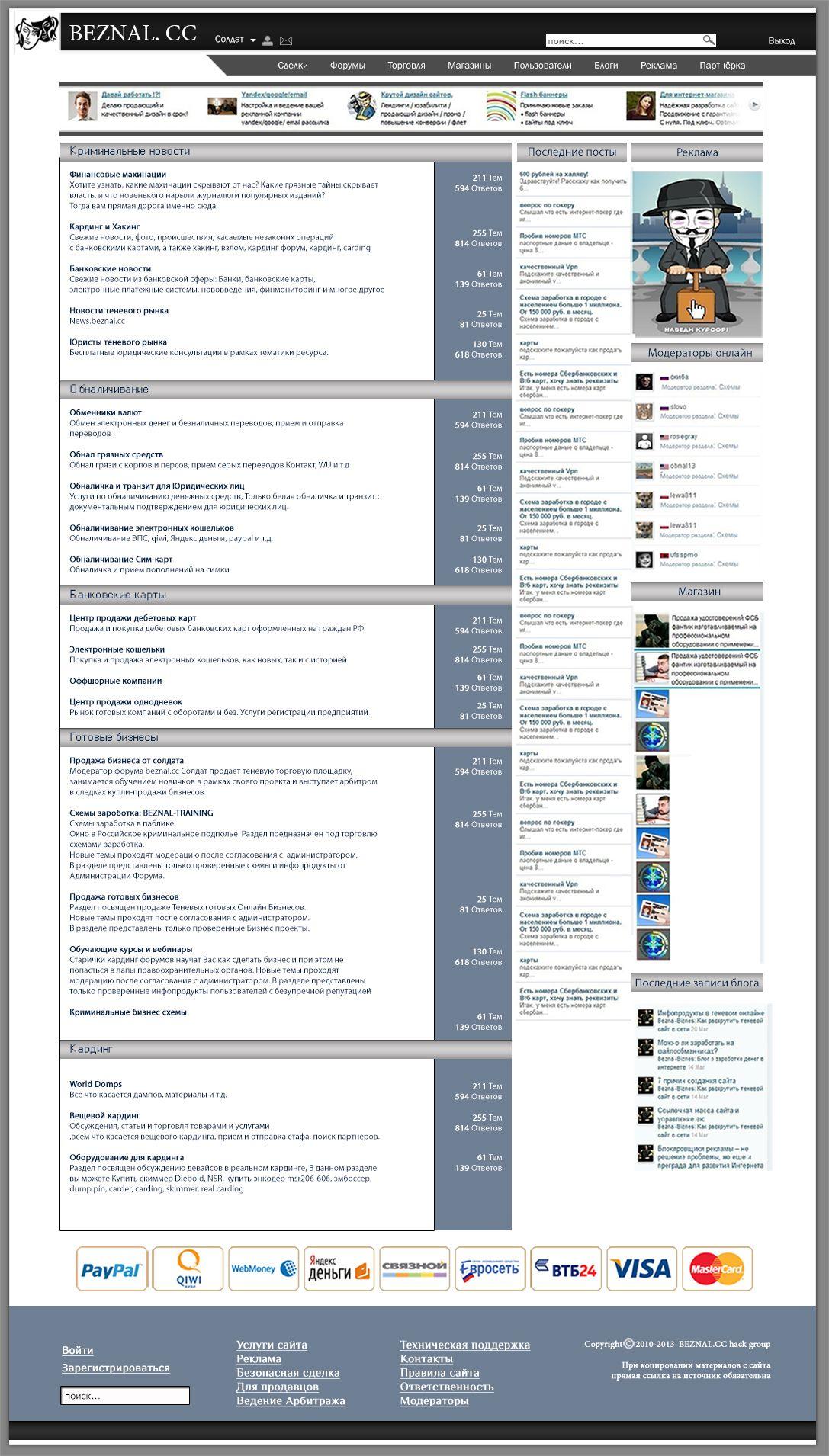 Стиль форума по инфокурсам (качественная гр-ка) - дизайнер art-studia