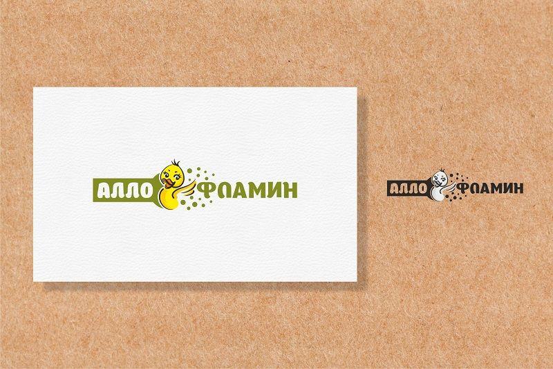 Логотип препарата Аллофламин - дизайнер camelyevans