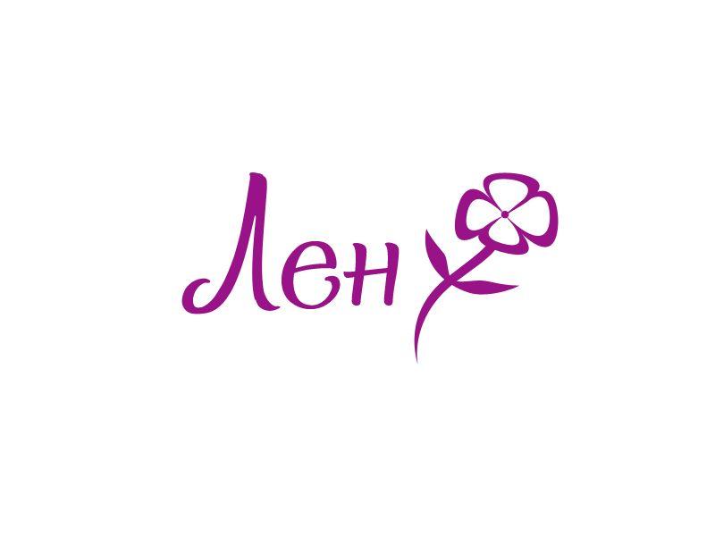 Логотип интернет-магазина ЛенПлюс - дизайнер karina_a