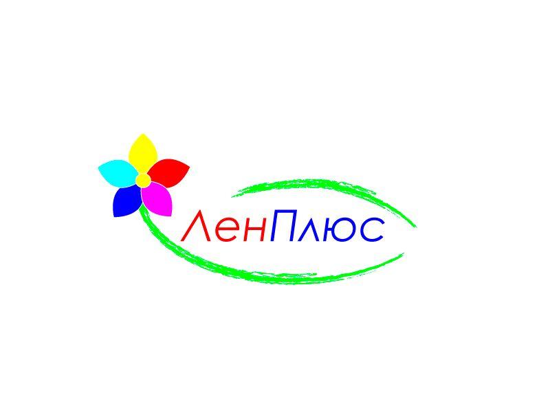 Логотип интернет-магазина ЛенПлюс - дизайнер Yvette_
