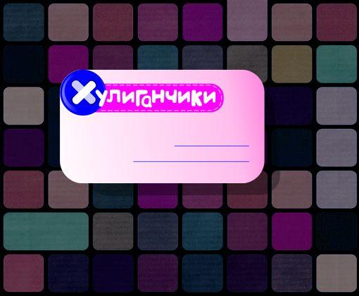 Логотип и фирменный стиль для интернет-магазина - дизайнер ElliSh