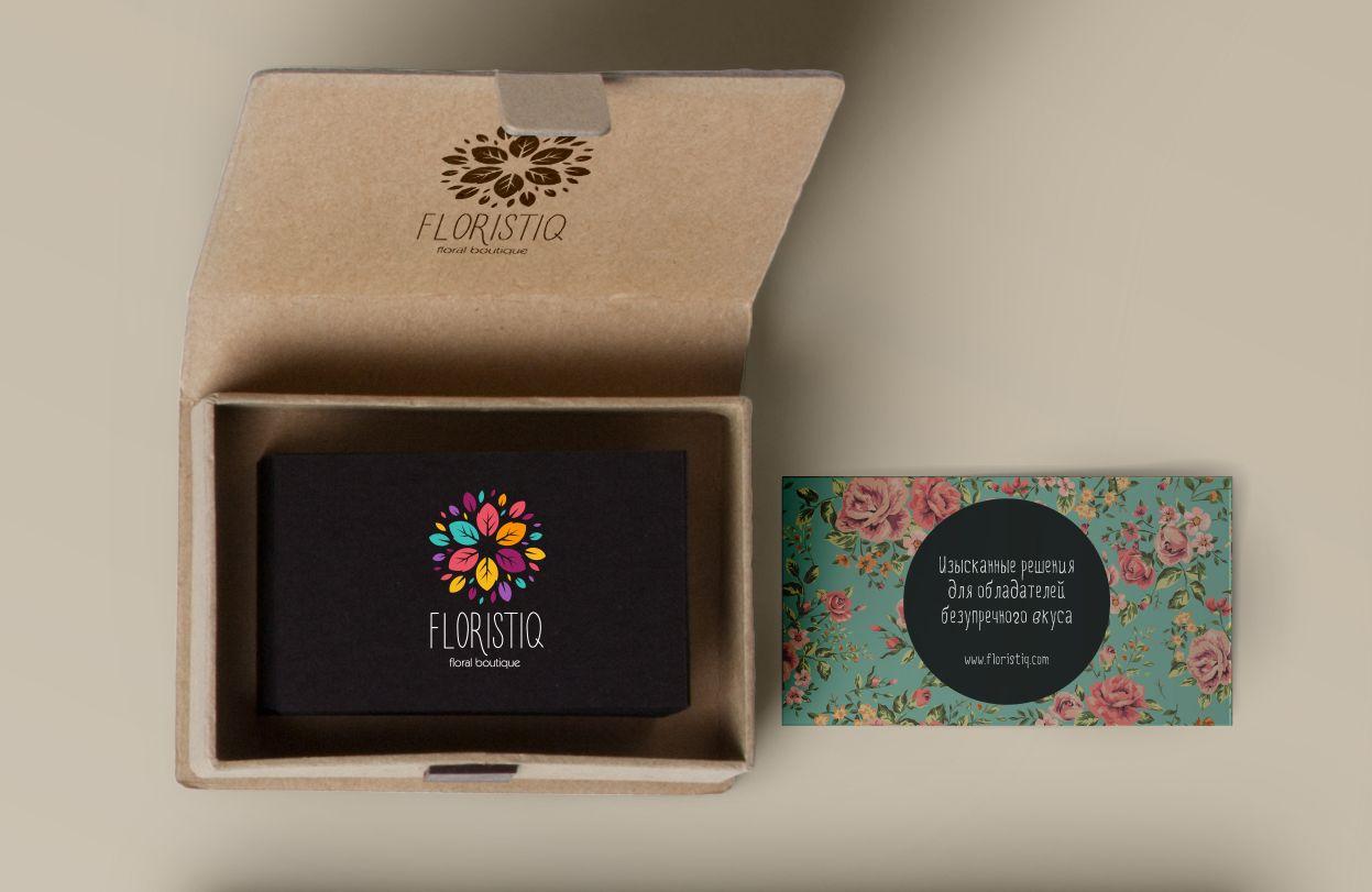Логотип и фирм. стиль цветочного салона - дизайнер alexmoreart