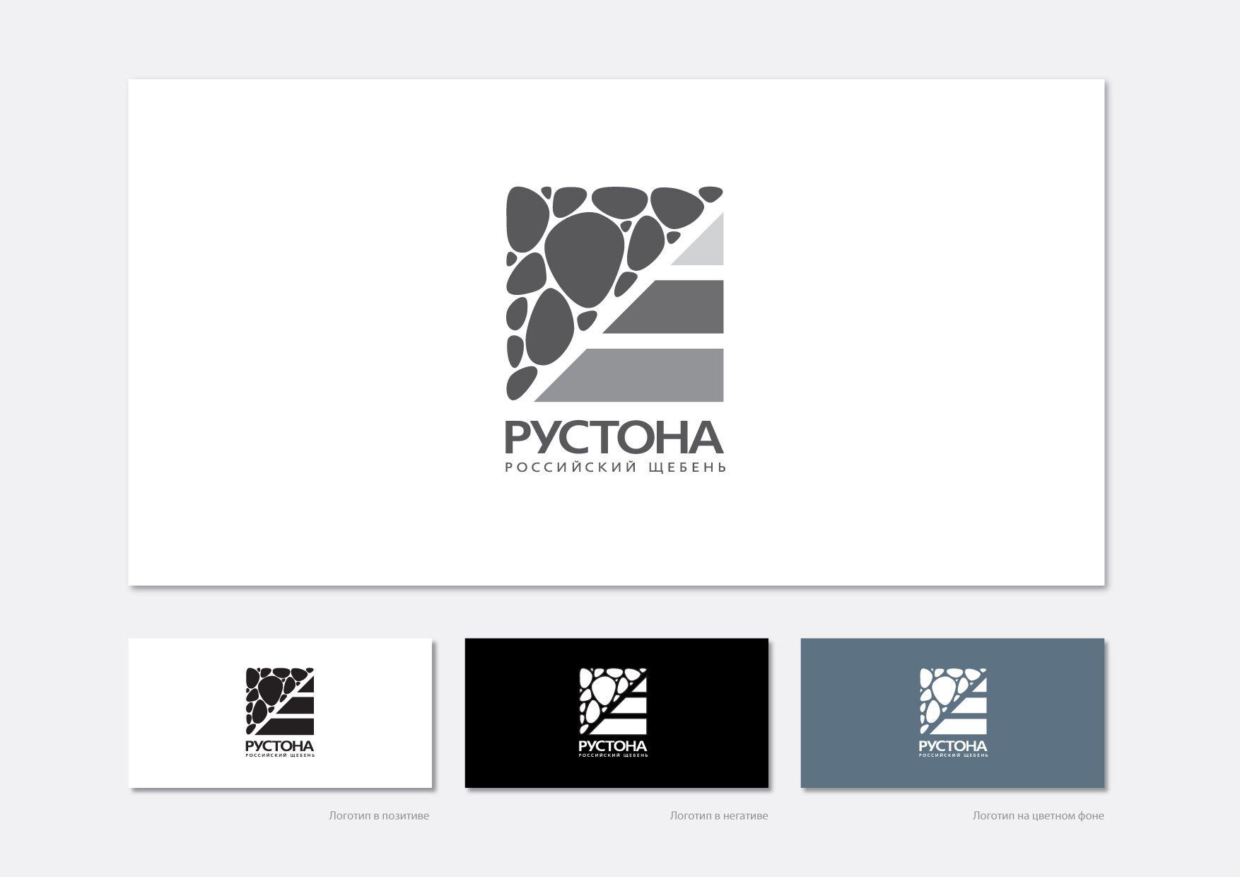 Логотип для компании Рустона (www.rustona.com) - дизайнер igor_kireyev